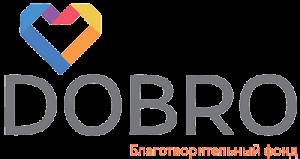 logotip-dobro-seryj-retina