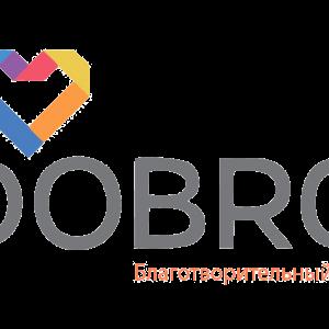 логотип Добро серый т